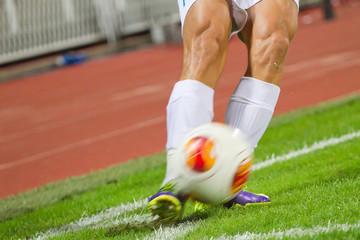 Soccer corner kcik