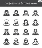 People flat icons. Professions and roles