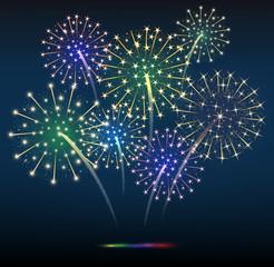 Salutes. Festive explosions.