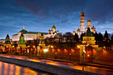 Moscow Kremlin illuminated at night