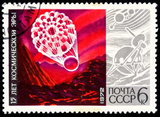 USSR stamp dedicated to 15th year of space age in year 1972