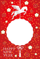 梅と馬のフォトフレーム年賀状