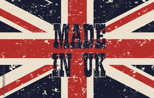 made in UK poster