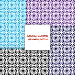 Japanese seamless geometric pattern.