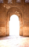 Ancient Arch Door