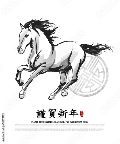 GIE0411 말 수묵 Oriental painting Horse illustration