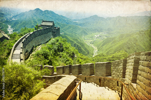 The Great Wall of China  - 58379714