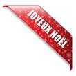 "Ruban ""JOYEUX NOEL"" (noël joyeuses fêtes bannière tampon bouton)"