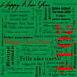 2014 new year words