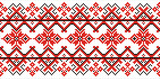 Moldovan traditional pattern