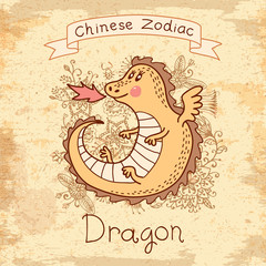 Vintage card with Chinese zodiac - Dragon