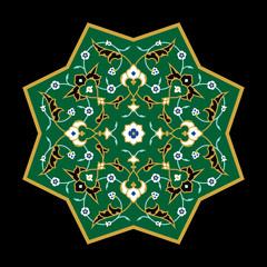 Taza Arabic Ornament