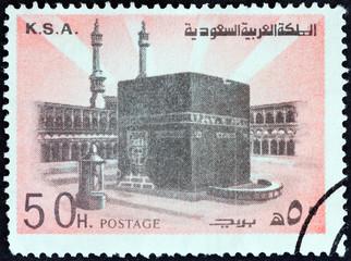 Holy Kaaba, Mecca (Saudi Arabia 1976)