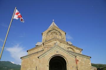 Georgia Flag Mtsketha Svetitskhoveli