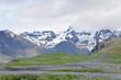 Постер, плакат: Glaciers en Islande