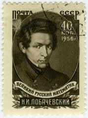 Почтовая марка.Математик Лобачевский