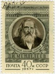 Почтовая марка.Химик Дмитрий Менделеев