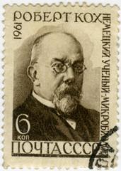 Почтовая марка.Ро́берт Кох-немецкий микробиолог