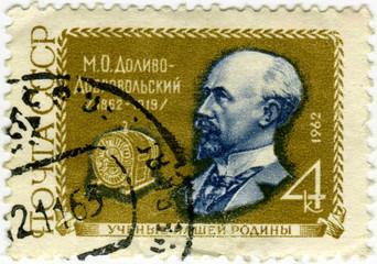Почтовая марка.Инженер Доли́во-Доброво́льский