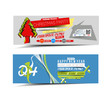 Christmas and new year Party Web Banner Template
