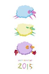 年賀状2015『3匹』