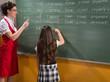 The school punishment