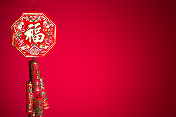 fire Crackers for Chinese new year greeting