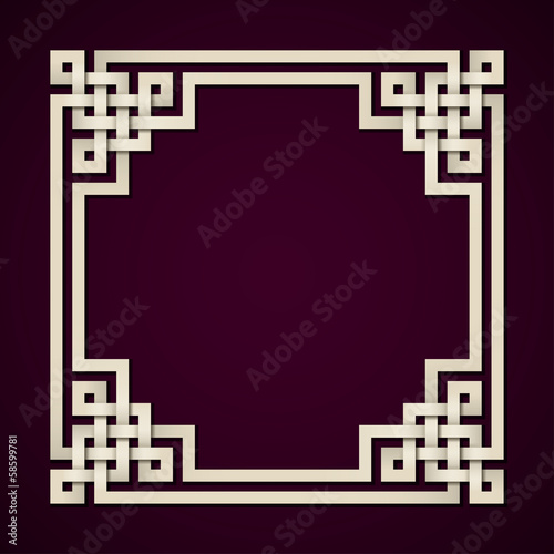 vector paper woven frame background