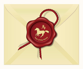 Wax seal stamp for Chinese New Year