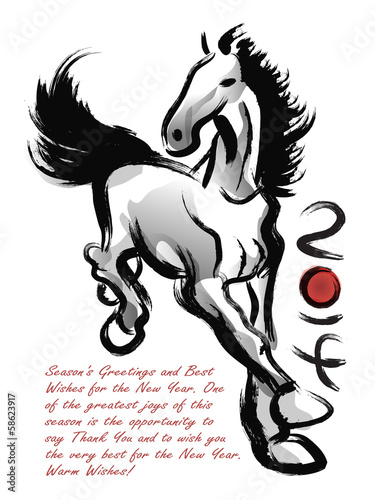 The Horse powerful  to running calligraphy greeting cards. New Y