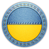 Denim Ukraine flag