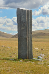 Ancient gravestones in the steppes of the Altai
