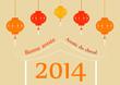 Carte bonne année 2014 - Nouvel an chinois