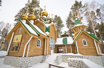 GANINA YAMA,Yekaterinburg, Russia