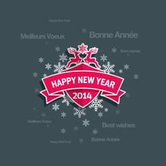 2014 flat happy new year