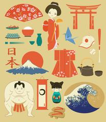 Japan Landmarks, Symbols and Icons