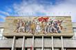Leinwanddruck Bild - The Albanians mosaic on the facade of the National Historical Mu