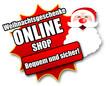 """Siegel """"Weihnachtsgeschenke - Online Shop"""""""