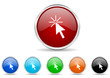 click here icon vector set