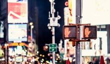 Don't walk New York traffic sign