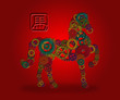 2014 Chinese Wood Gear Zodiac Horse Red Background