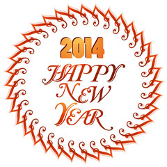 Happy new year holiday design with text vector