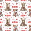 Cute pet toys illustration. Seamles pattern