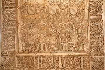 Antique carved ornament in Alhambra, Spain