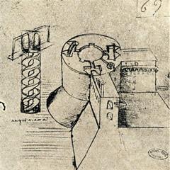 Fortification project by Leonardo da Vinci