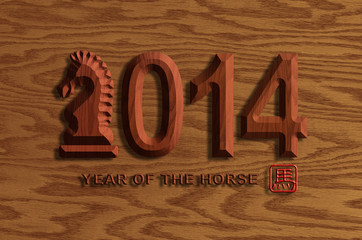 2014 Chinese Wood Chiseled Horse on Wood Grain Background