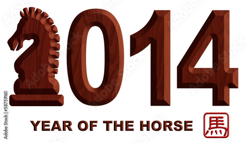 2014 Chinese Wood Chiseled Horse Illustration