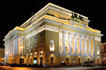 Alexandrinsky theater, St. Petersburg