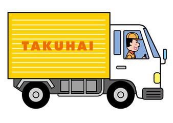 宅配 配送トラック ドライバー