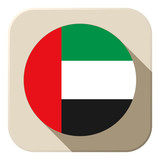United Arab Emirates Flag Button Icon Modern